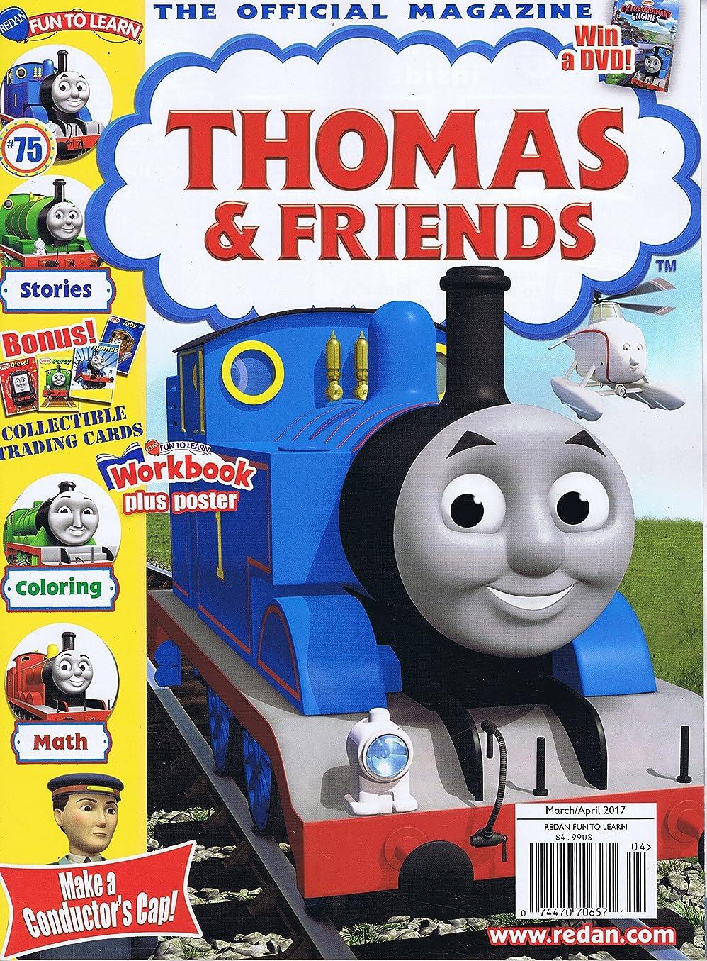 タブレットハーネス更新するRedan Fun To Learn Thomas [US] March - April 2017 (単号)