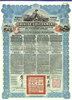 Chinese £100 Reorganization Gold Loan Blue Bond of 1913 with PASS-CO authentication
