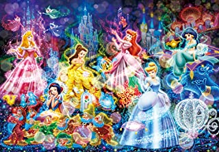 Tenyo Japan Jigsaw Puzzle D-1000-401 Disney Brilliant Dream (1000 Pieces)
