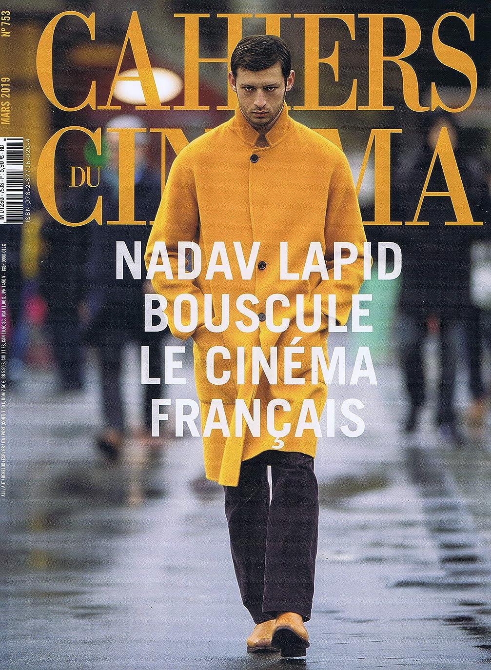 テレビを見る起こりやすいハードCahiers Du Cinema [FR] No. 753 2019 (単号)