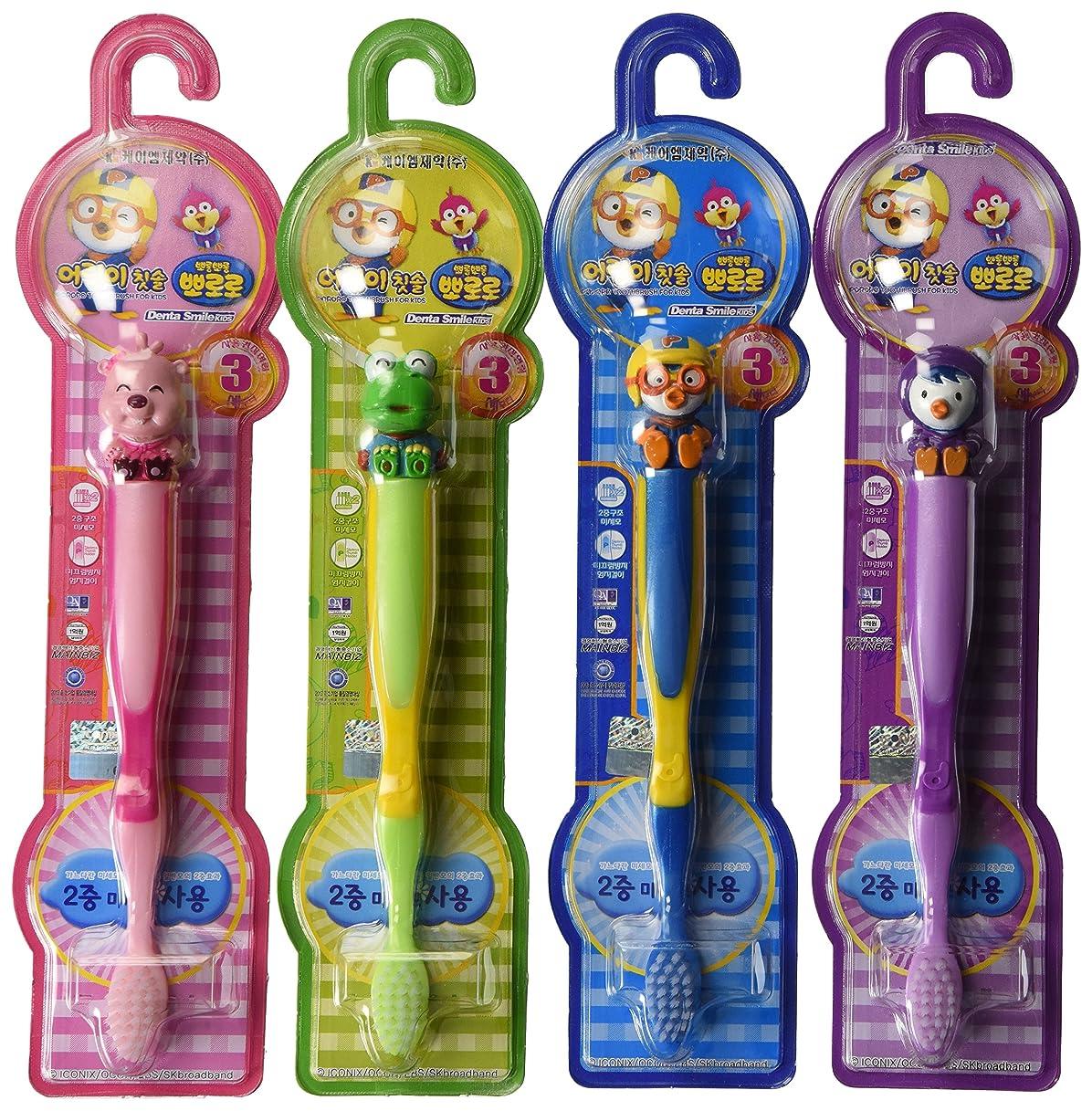 記念花婿レンジPororo Kids Children Toothbrush Toothpaste (4units) by TheJD [並行輸入品]