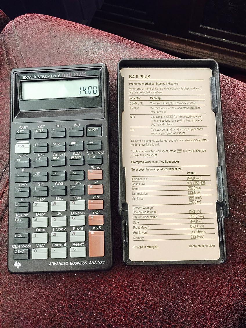 シビック連合補助1992?Texas Instruments BA II Plus財務ビジネス電卓