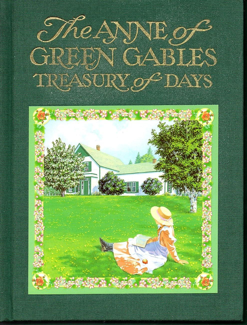 からに変化する城食事Anne of Green Gables Treasury of Days