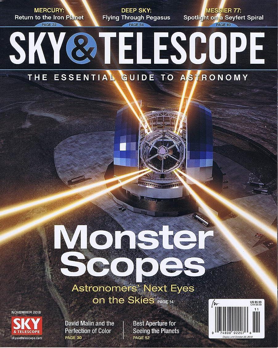 干し草なぞらえるファンSky & Telescope [US] November 2018 (単号)