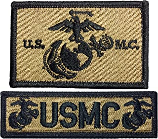 Papapatch Tactical USMC Hook and Loop Touch Fasteners Backing Patch and Tab Set - Coyote Tan (PS-Hook-USMC-Coyote-Set)