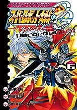 表紙: スーパーロボット大戦OG ‐ジ・インスペクター‐ Record of ATX Vol.6 (電撃コミックス) | 八房 龍之助