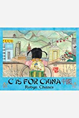 C is for China Kindle Edition
