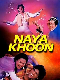Naya Khoon