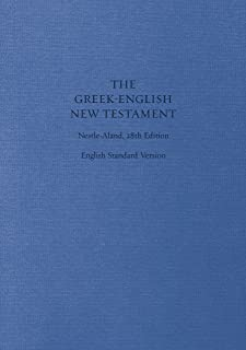 nestle aland greek new testament online