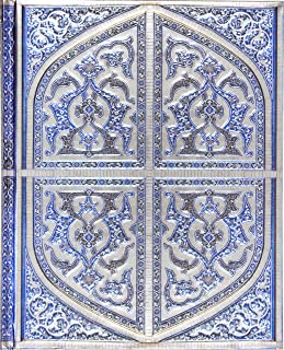 Persian Splendor Journal (Notebook, Diary) (Guided Journals Series)
