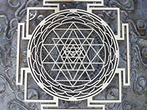yantra for wealth and prosperity