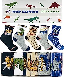 Tiny Captain Boy Socks Dinosaur And Cars Kids Socks 4-7 & 7-10 Year Old Cotton Crew Sock Perfect Age 4-10 Gift Set