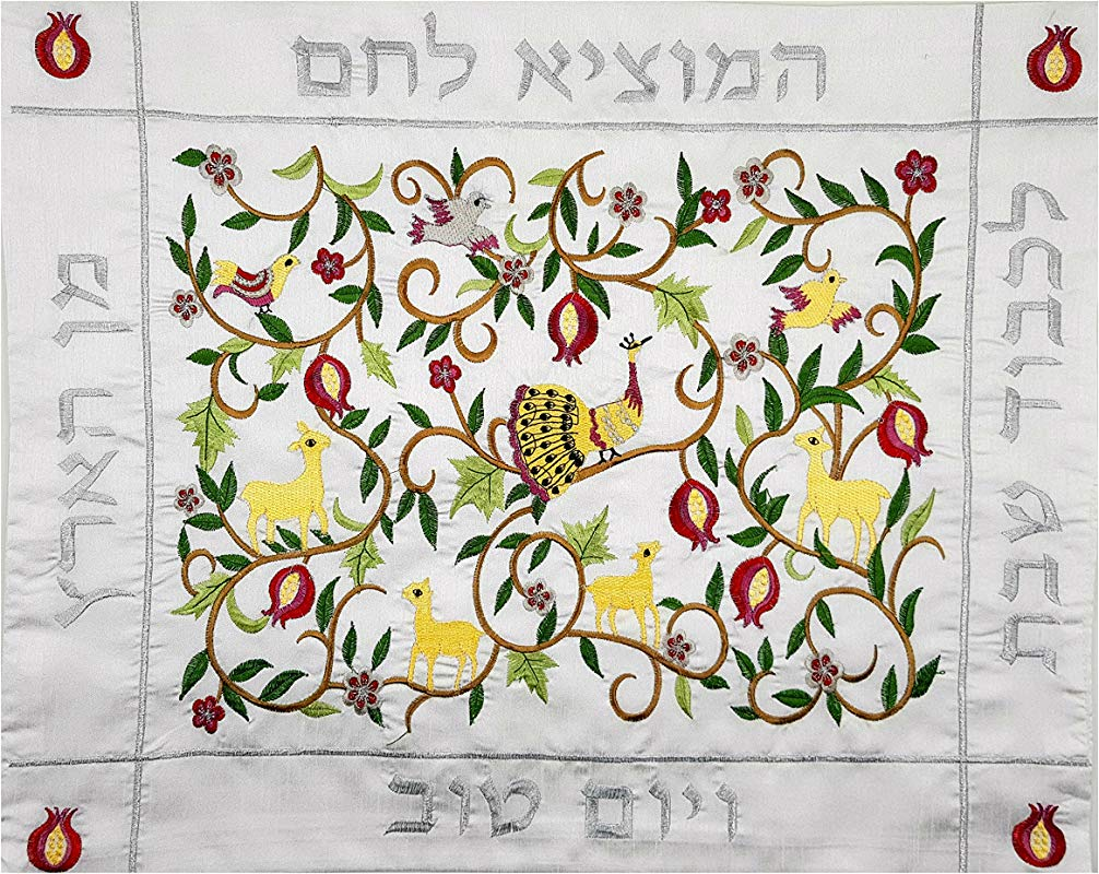 Talisman4U Embroidered Shabbat Challah Cover With Pomegranates Birds Organic Raw Silk Judaica Gift