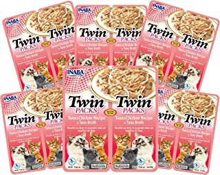 INABA Twin Packs - Shredded Tuna and Chicken Flakes in Savory Tuna, Chicken, or Scallop Broth Gelée - Side Dish Treat for ...