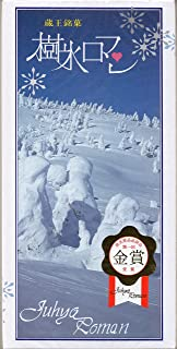 蔵王銘菓 樹氷ロマン16本入