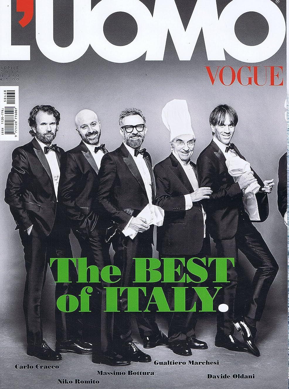 飢饉セラフふけるL'Uomo Vogue [Italy] April 2015 (単号)