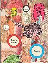 Dororo: Omnibus Edition