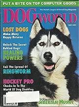 Dog World Magazine, The Sporty Siberian Husky - May 1997 (Single Issue Magazine)