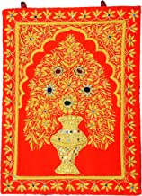 BLH Cashmere Rug - 14.43 inches x 16.77 inches x 0.2 inches, Red