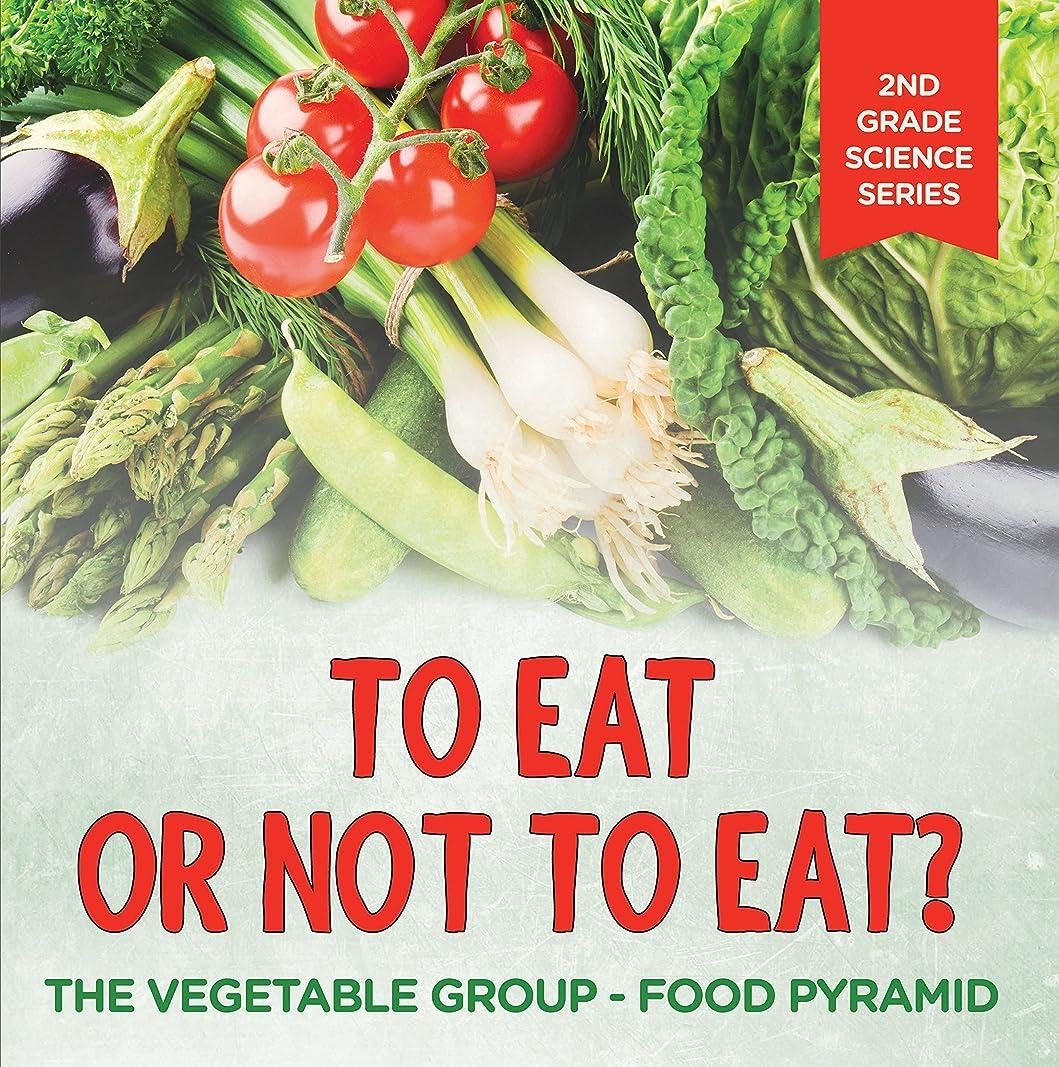 カレッジ高齢者コモランマTo Eat Or Not To Eat?  The Vegetable Group - Food Pyramid (2nd Grade Science Series Book 5) (English Edition)
