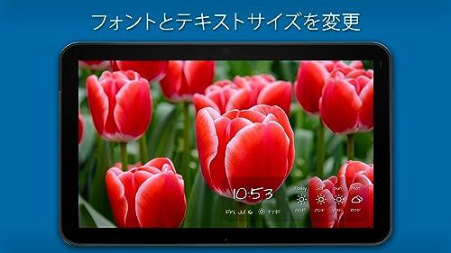 『pixFolio - Google フォトの写真とスライドショー』の8枚目の画像