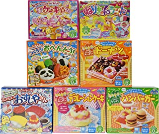 Hamburger Popin' Cookin' Kit DIY Candy By Kracie X 7 Different Styles