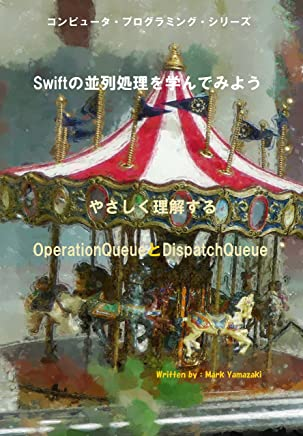 Amazon com: Japanese - Swift / Programming Languages: Books