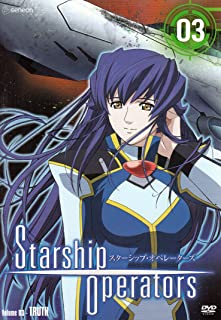 Starship Operation Volume 3