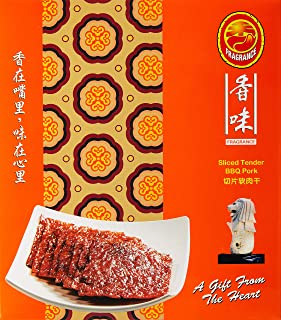 Fragrance Sliced Tender Bak Kwa, 280 g