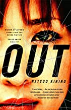 Best out book natsuo kirino Reviews