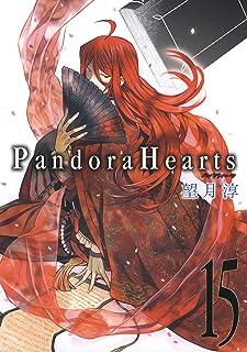 PandoraHearts 15巻 (デジタル版Gファンタジーコミックス)