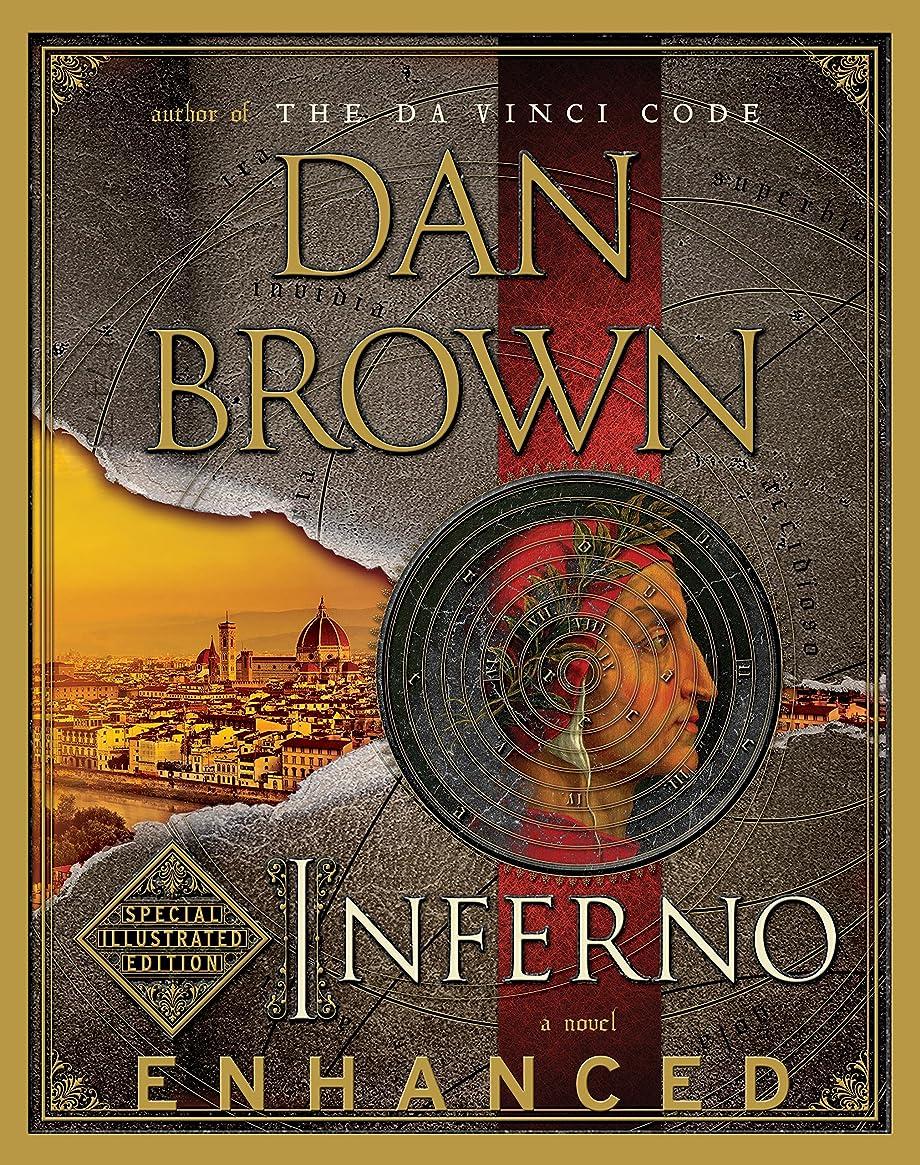 フォージ締めるズボンInferno: Special Illustrated Edition (Enhanced): Featuring Robert Langdon (English Edition)