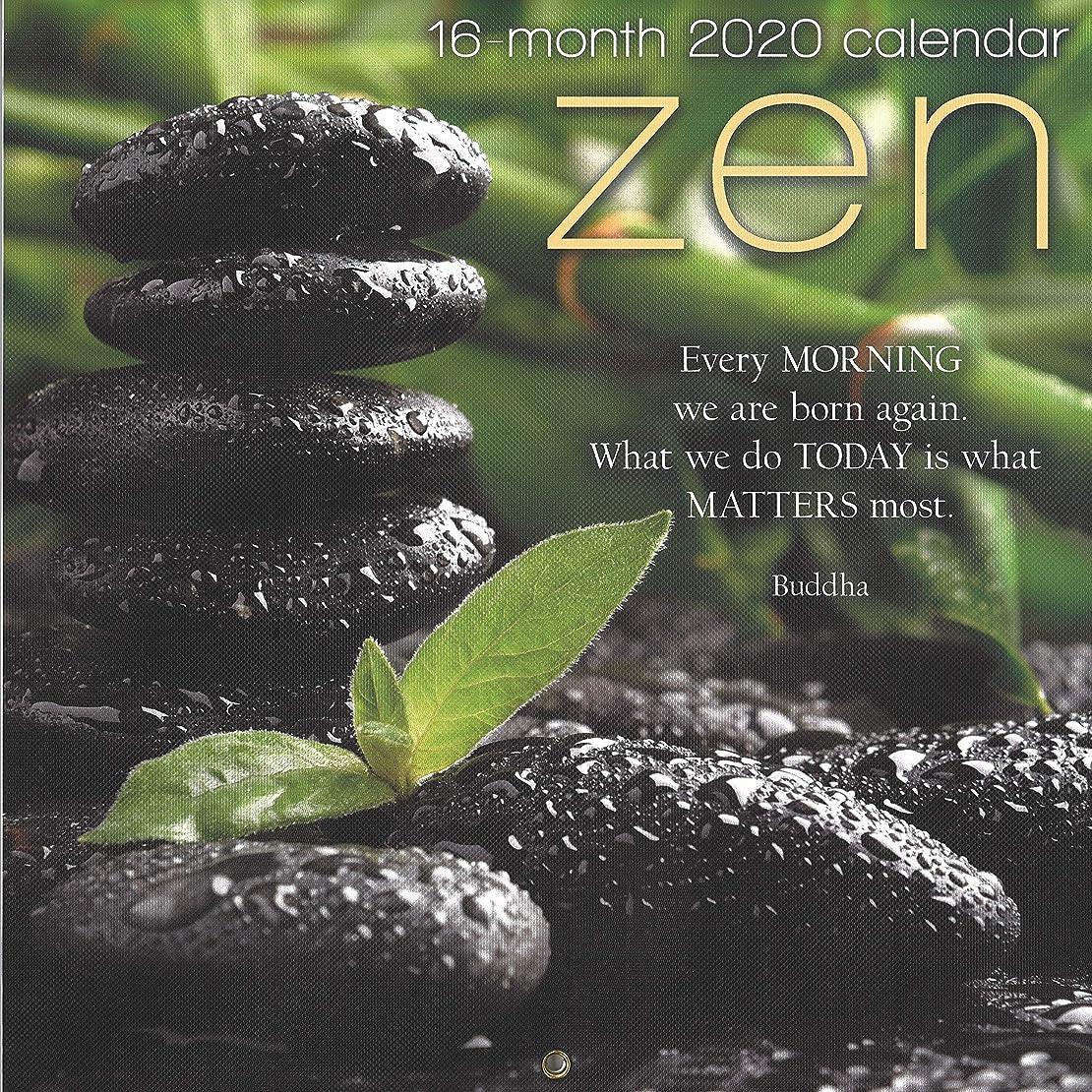 是正側お風呂Zen 2020 プレミアム 16ヶ月 壁掛けカレンダー リネンエンボス加工厚紙に印刷