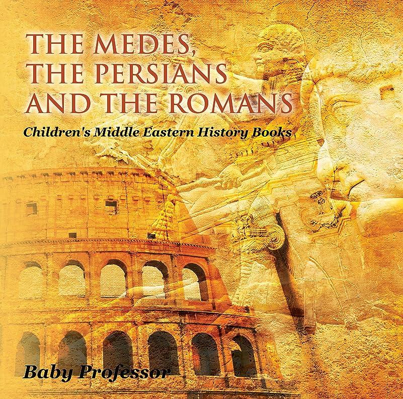 中央内陸啓示The Medes, the Persians and the Romans | Children's Middle Eastern History Books (English Edition)