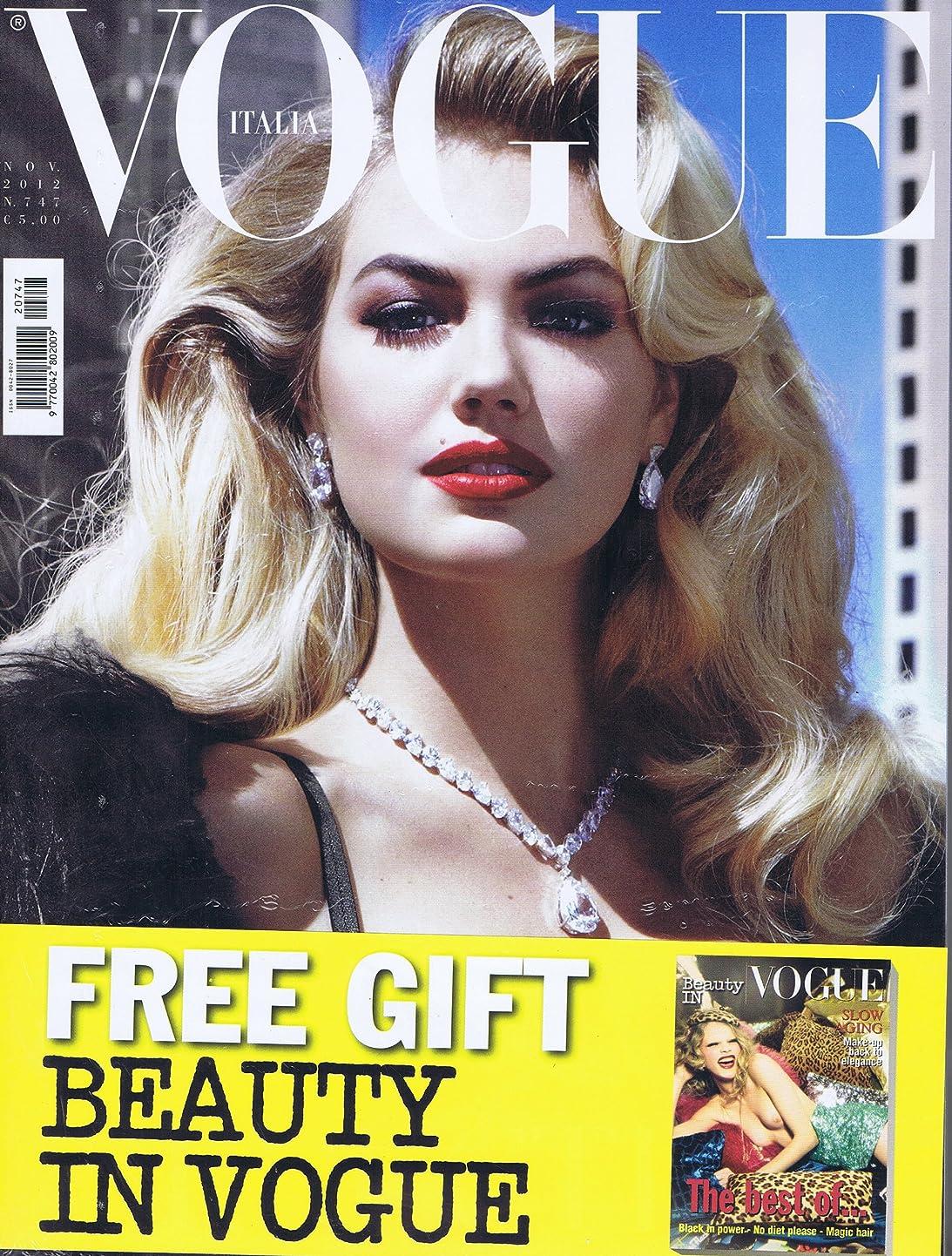 受け継ぐ警告鹿Vogue [Italy] November 2012 (単号)
