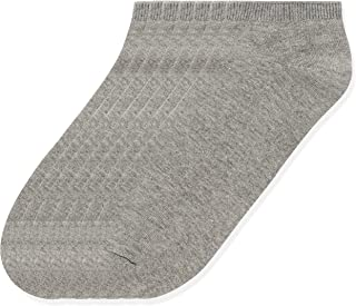 Amazon Brand - find. Men's Ankle Socks, Pack of 7