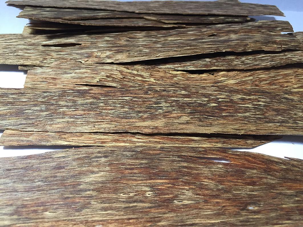 ギャロップ恐れ結論oudwoodvietnam. Com元Natural Wild Agarwood OudチップGrade A + | 2?kgお香アロマ