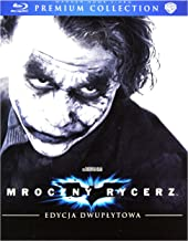 Dark Knight, The [Blu-Ray] [Region Free] (English audio. English subtitles)