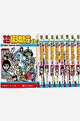 マカロニほうれん荘全9巻 完結セット (少年チャンピオン・コミックス) コミック