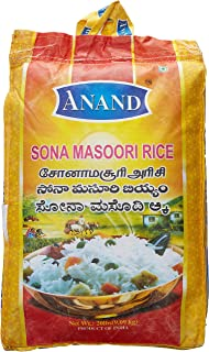 Anand Sona Masoori Rice - 20 Lbs