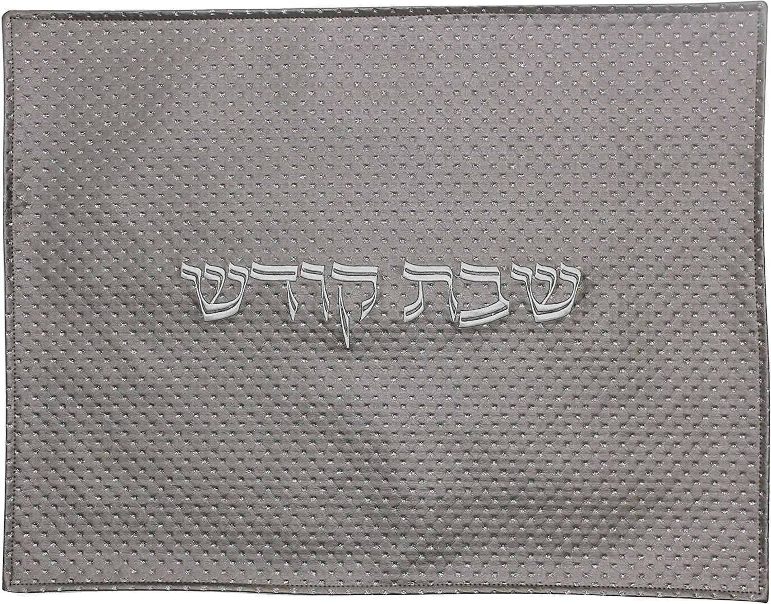 Majestic Giftware Dotted Silver Text Challah Cover Faux Leather, 22  W x 17  H