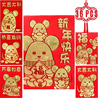 Ellzk Chinese Red Envelopes Lucky Money Envelopes 2020 Chinese New Year Rat Year Envelope Small (6 Patterns 36 Pcs) Bright Gold