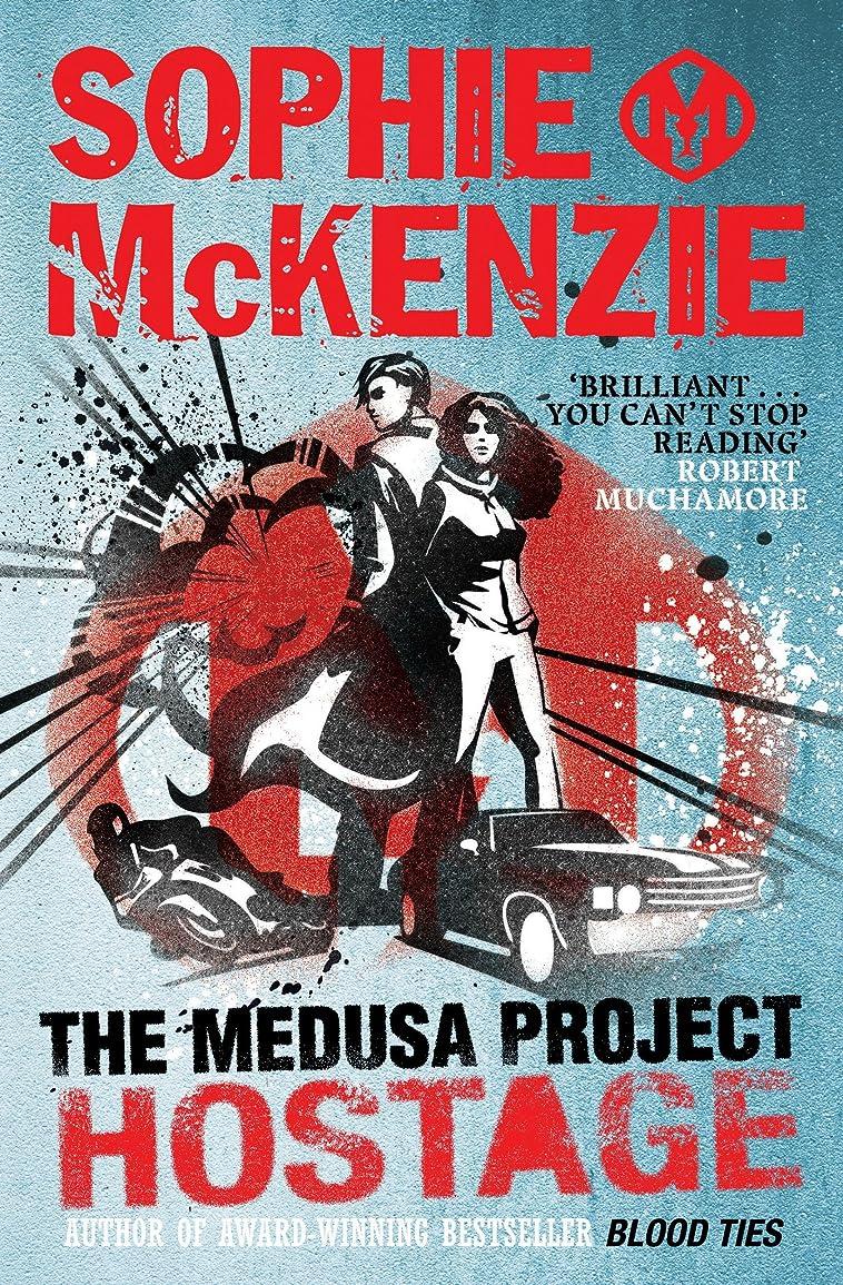 挨拶する一次母音The Medusa Project: The Hostage (English Edition)