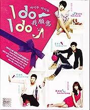 I Do I Do Korean Drama DVD (English Subtitle, Ntsc All Region)