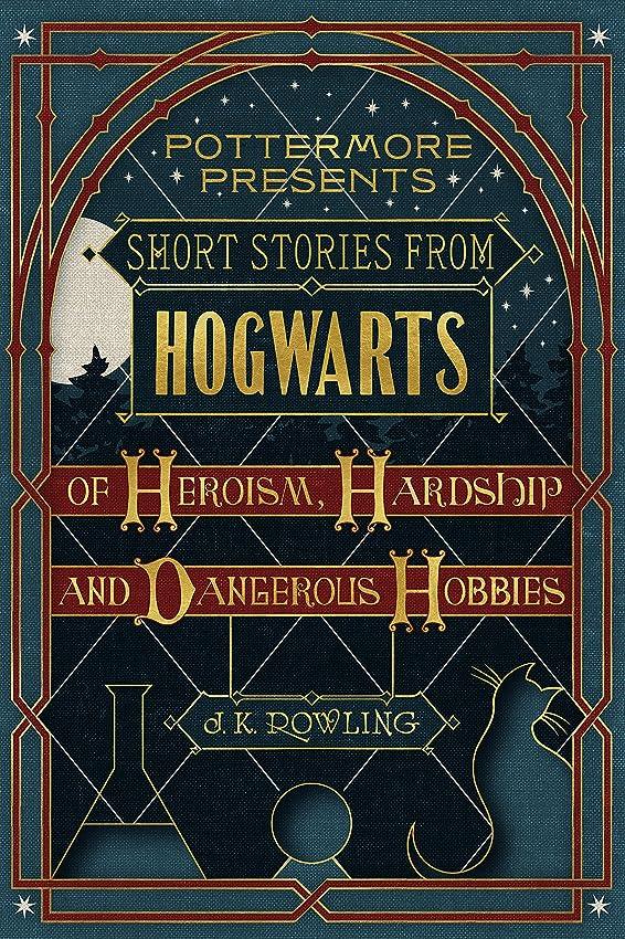 却下するナビゲーション研磨Short Stories from Hogwarts of Heroism, Hardship and Dangerous Hobbies (Kindle Single) (Pottermore Presents Book 1) (English Edition)