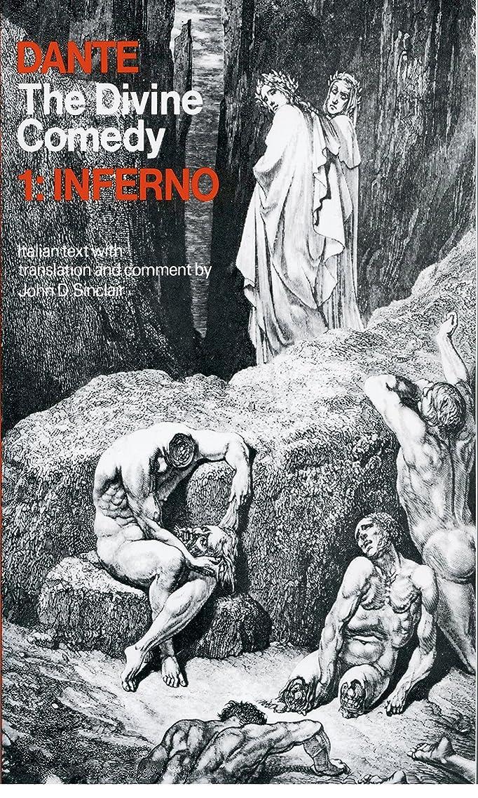 文房具むしろファンタジーThe Divine Comedy: Volume 1: Inferno (Galaxy Books) (English Edition)