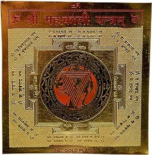 Shri Kali Ma Yantra Yantram - Experience the Divine Shakti