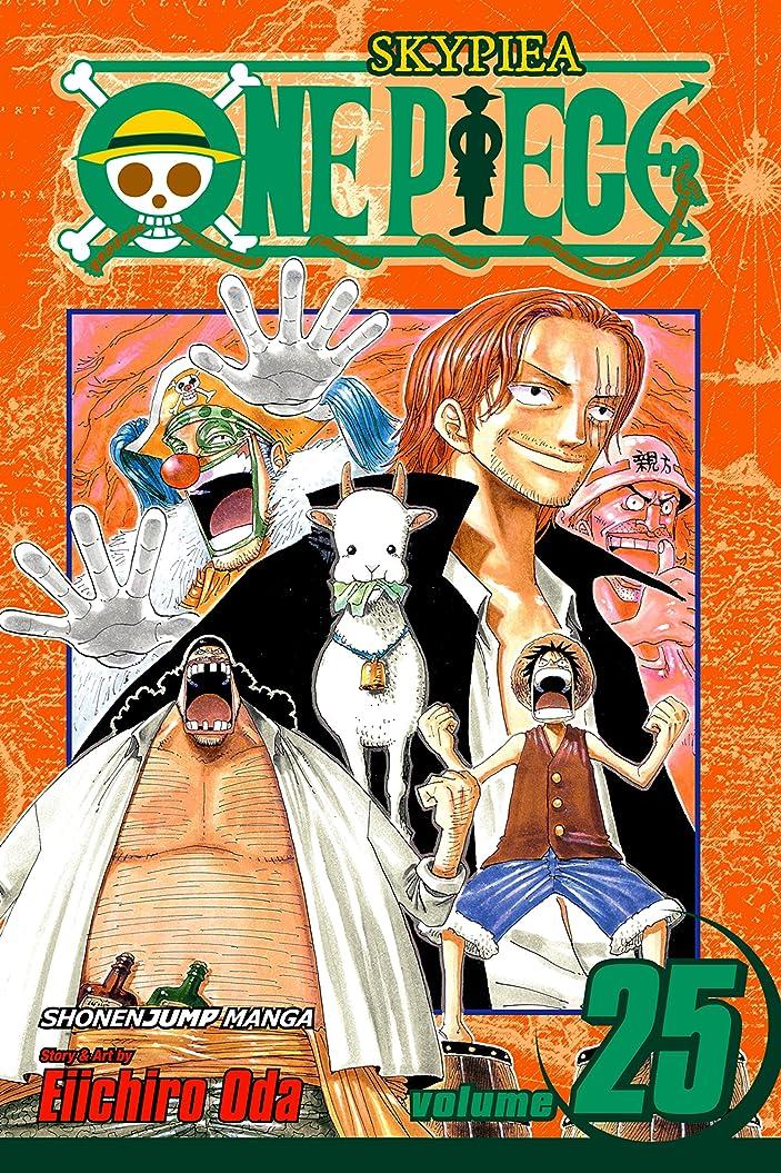 ステレオ請願者慎重にOne Piece, Vol. 25: The 100 Million Berry Man (One Piece Graphic Novel) (English Edition)