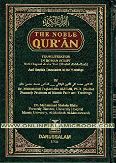 Best online quran transliteration Reviews