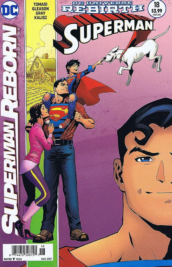 所得カエル港Superman Comic [US] May 2017 (単号)